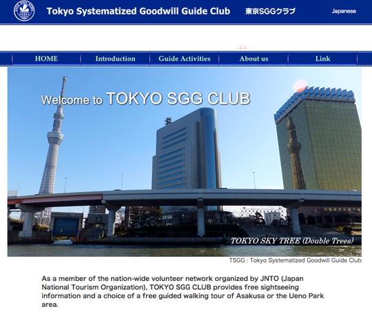 TokyoSGG.png
