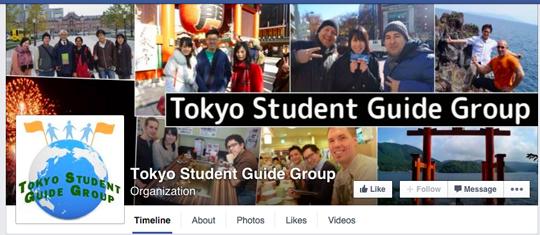 TokyoStudent.png