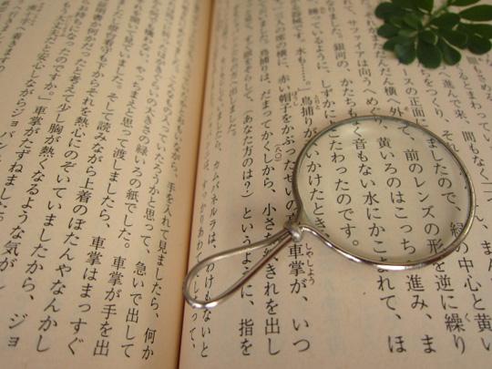 翻訳に失敗する理由