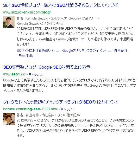 著者情報を検索結果に表示