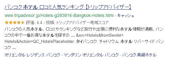 タイ ホテルの検索結果